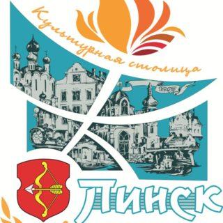 Pinsk-kulturnaya-stolitsa-2019-logotip-320x320.jpg