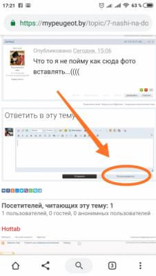 Screenshot_2019-03-24-17-21-41-149_com.android.chrome.png