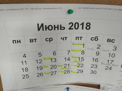 IMG_20180531_155104.jpg