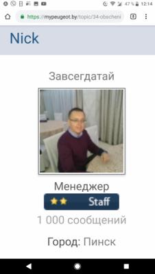 Screenshot_20190717-121406.png